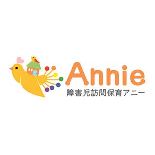 障害児訪問保育アニーのロゴ目指すものをイラストに託すロゴストック