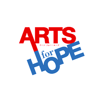 ARTS for HOPEのロゴ