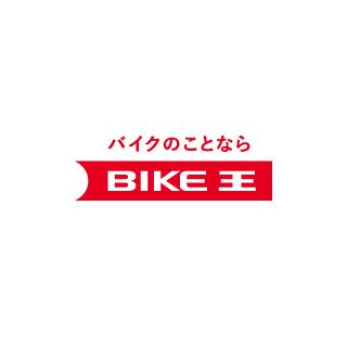 バイク王&カンパニーのロゴ:バ...