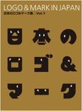 日本のロゴ&マーク集1