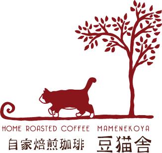 自家焙煎珈琲 豆猫舎ロゴデザイン