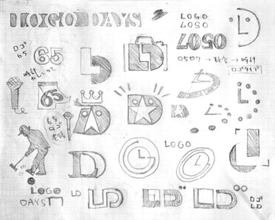 logodays02_roough.png