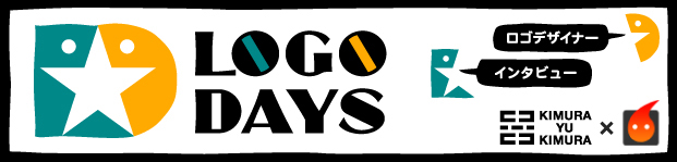 logodays02_title.jpg