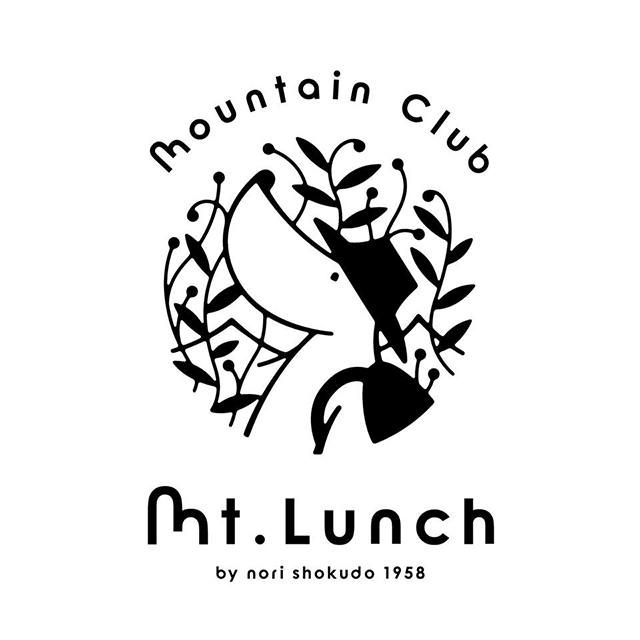 Mt.Lunch