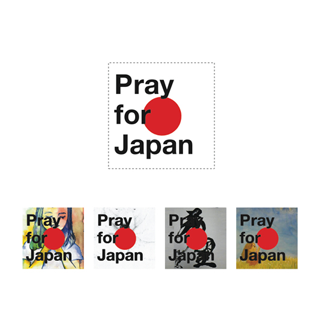pray for japanのロゴ